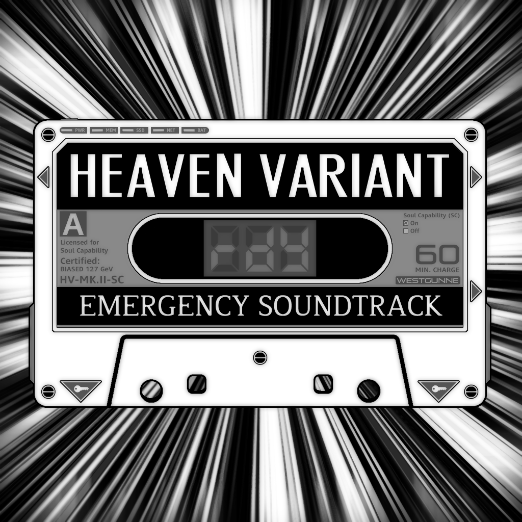 heaven variant ost