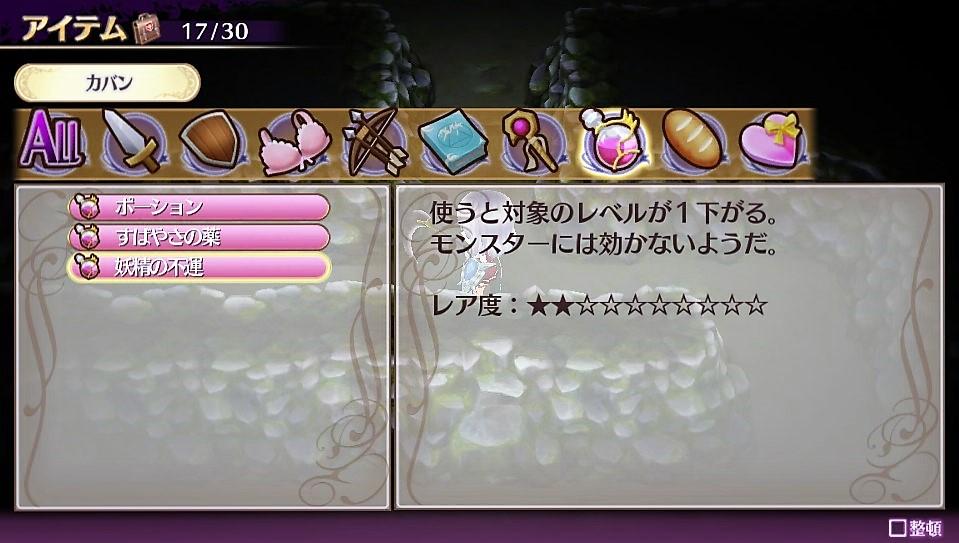2015-11-26-002953