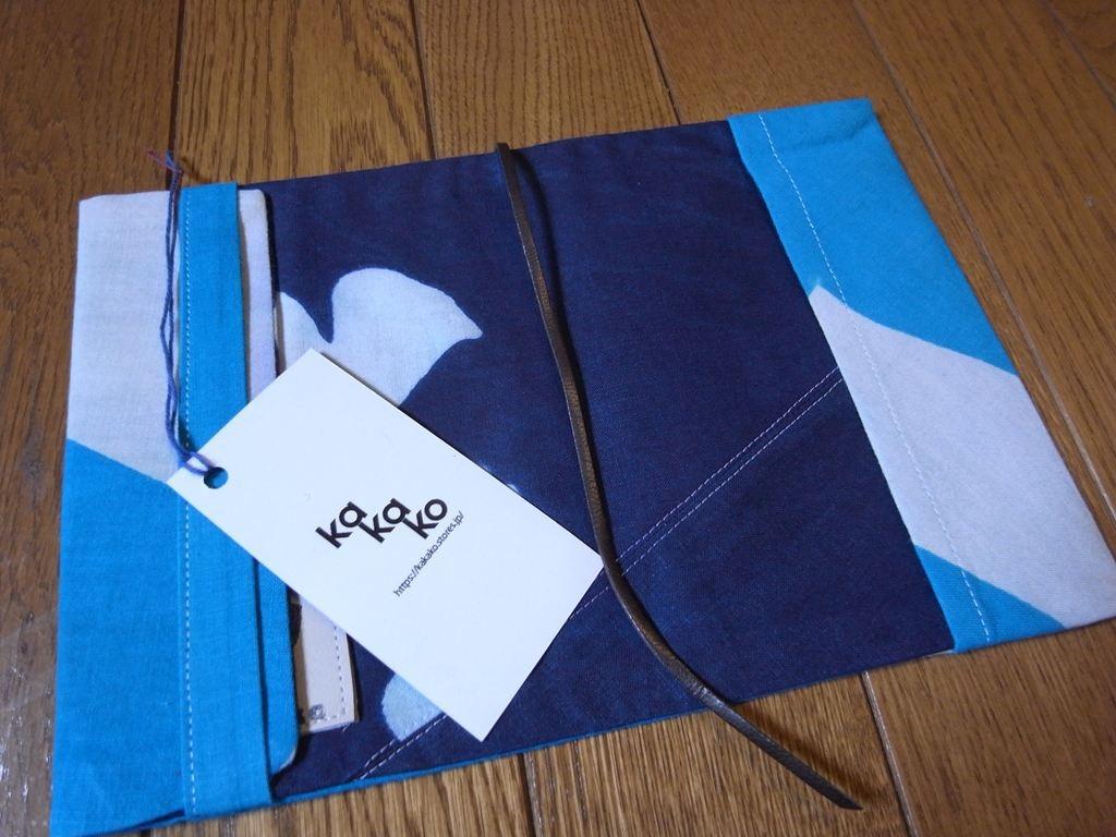 sabumekko大漁旗ブックカバー0_R